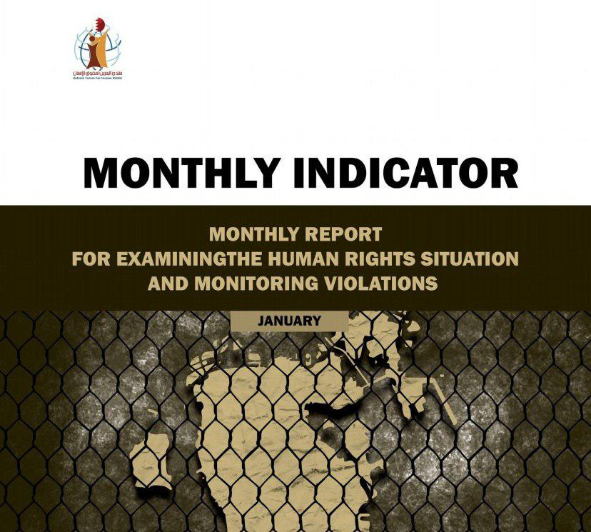 The Bahrain Forum for Human Rights launches the Monthly Indicator: 995 violations in January in Bahrain